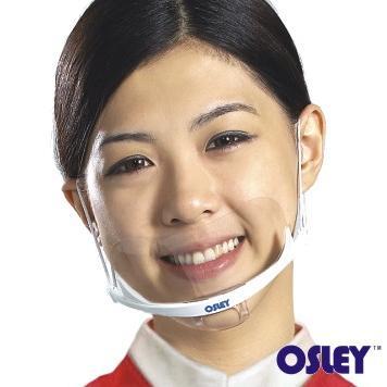 商品圖:微笑透明口罩