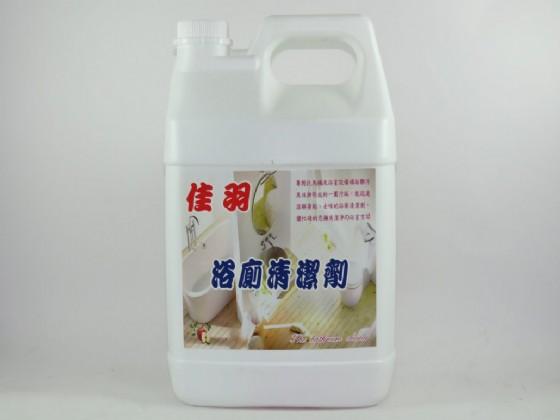商品圖:浴廁清潔劑