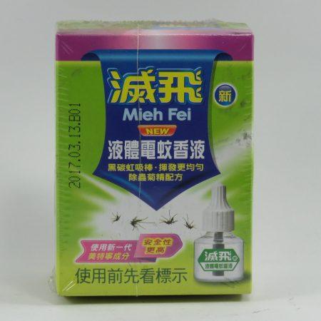 商品圖:滅飛液體電蚊香液